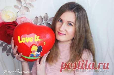 Сердце LOVE IS папье маше своими руками