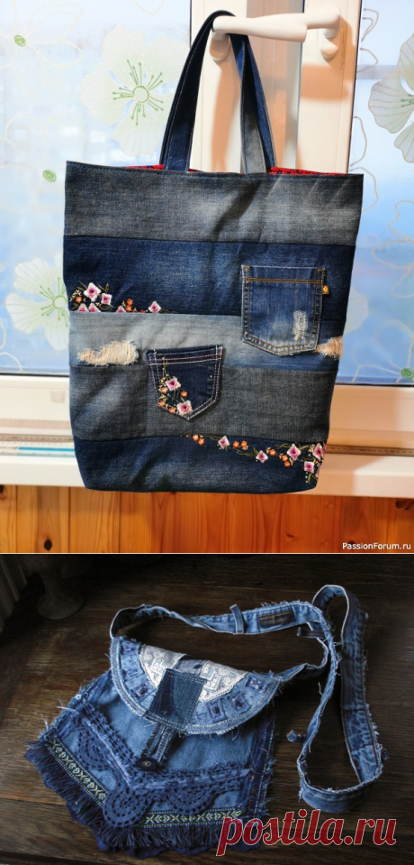 Из старых джинсов: Сумки | Наталия Воронцова | Идеи и фотоинструкции бесплатно на Постиле