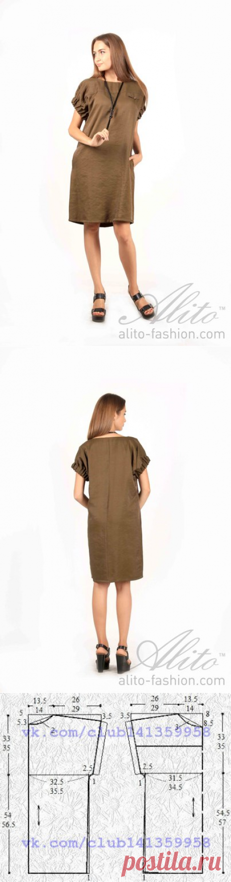 Sewing | simple patterns | simple things. A dress of a direct silhouette with an elastic band on sleeves, a pattern on the sizes 40\/42 and 46\/48 (dews.