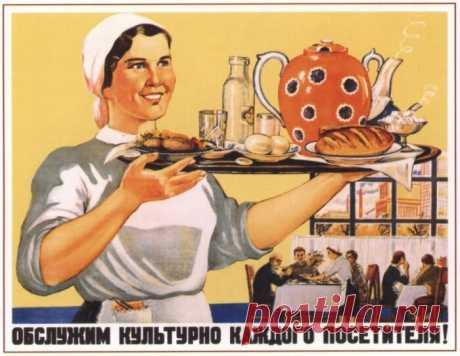 Рецепты советской кухни (часть 2). | ПролетКульт | Яндекс Дзен