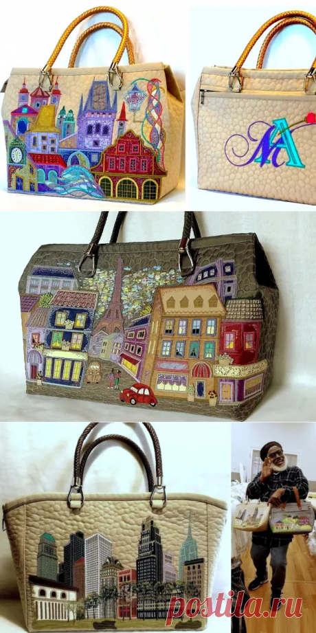 Посмотрите на работы мастера Эльвиры Арслановой. Она шьёт дивные сумки. С домами и городами - Сам себе мастер - медиаплатформа МирТесен