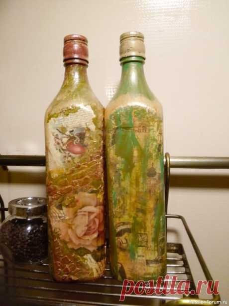 Бутылки для уксуса на кухню. | Декупаж. Работы пользователей