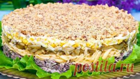 """Салат с говядиной """"Принц"""", рецепт вкусного салата"""