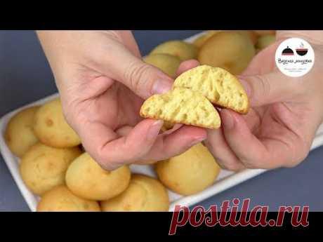 Печенье СИЦИЛИЯ за 15 минут  Просто и невероятно ВКУСНО!