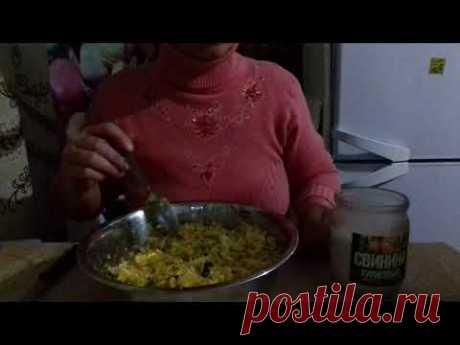 Яку я готую смакоту на вечеру кому цікаво дивіться ...