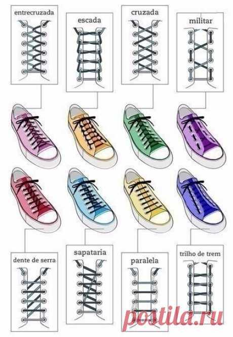 Учимся завязывать шнурки по-новому