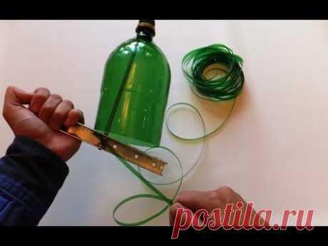 Как нарезать шнур из бутылки — 6 соток