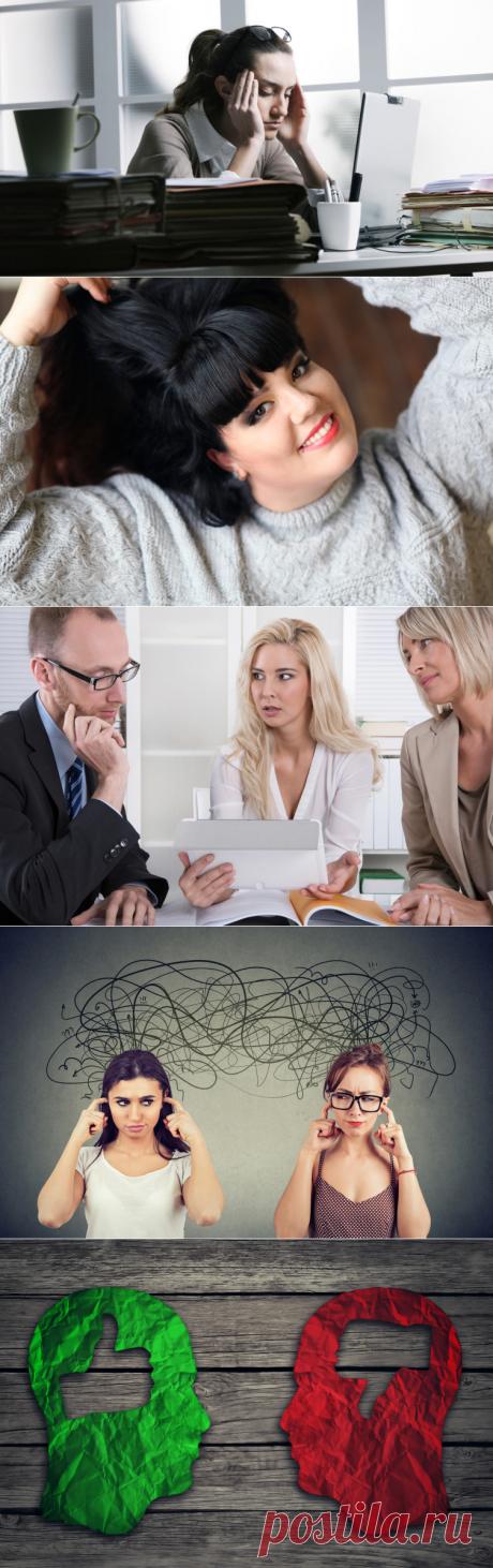 Роль психологической защиты, или Как мы сами себя обманываем? | Психология