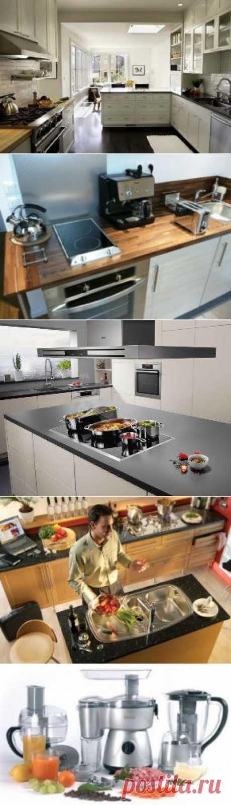 Какими бытовыми приборами оборудовать современную кухню | ПРАВИЛЬНО выбираем бытовую технику