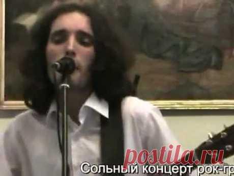 Концерт ОБIЙМИ ДОЩУ (Киев) в Гатчинском дворце 2 часть.. - YouTube