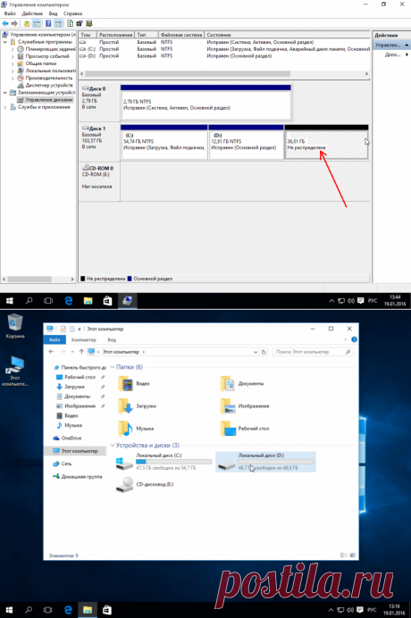 Как Установить Linux в Windows? Два Способа Для Использования