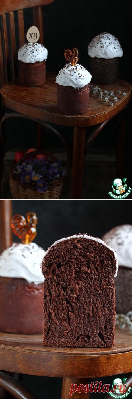Шоколадный кулич – кулинарный рецепт
