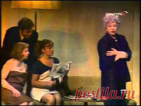 Strange Mrs. Sevidzh of 1975