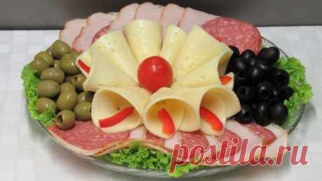 Такая Нарезка украсит любой Праздничный стол и удивит Ваших гостей