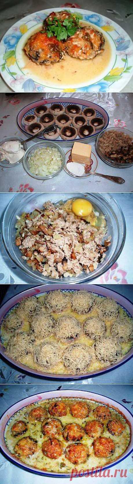 грибы фаршированные | Домашняя еда