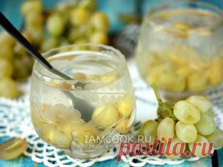 Компот из винограда — рецепт с фото