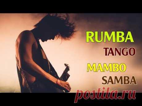 РУМБА / ТАНГО / МАМБО 2021   Самая расслабляющая испанская гитарная музыка - лучшие гитарные хиты