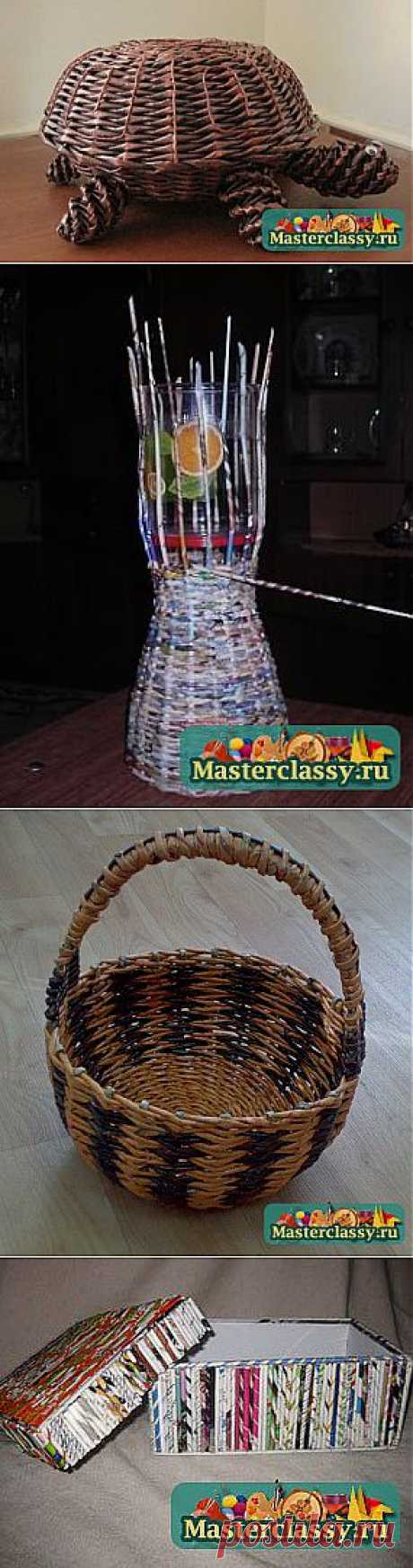 Weaving from newspaper tubules » Master classy - master classes for you