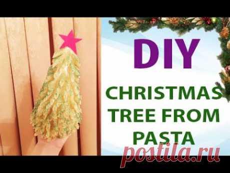 Как сделать новогодную ёлку из макарон   DIY papercrafts