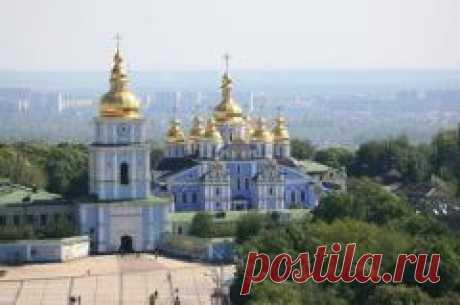 """Сегодня 28 мая отмечается день города """"Киев"""""""
