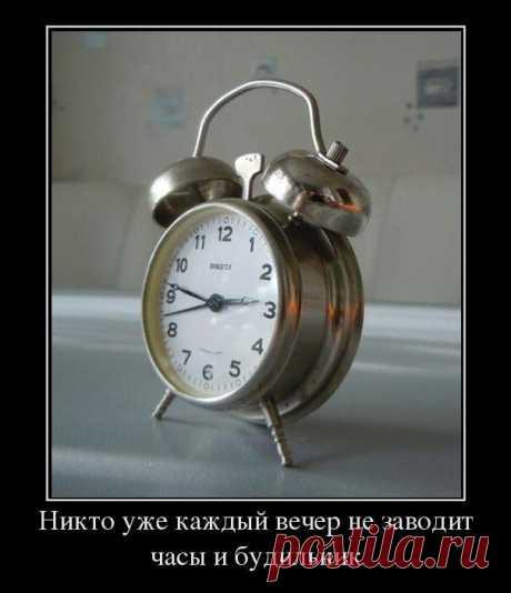 Ностальгические демотиваторы Ностальгические демотиваторы1. 2. 3. 4. 5. 6. 7. 8. 9. 10. 11. 12. 13. 14. 15. 16. 17. 18. 19.