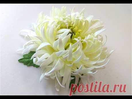 Цветы из фоамирана Астра из фоамирана легко и просто