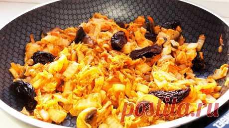 Постное меню: рецепт сказочно вкусного блюда из капусты Постное, вкусное и сытное блюдо это отличный вариант диетического гарнира. Если вы приготовите капусту по этому рецепту на обед или ужин, то обязательно удив...