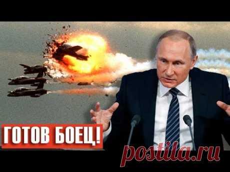 Провокация ВВС США закончилась ТРАГЕДИЕЙ! Русский ВКС наказал ЗАЛЁТНЫХ