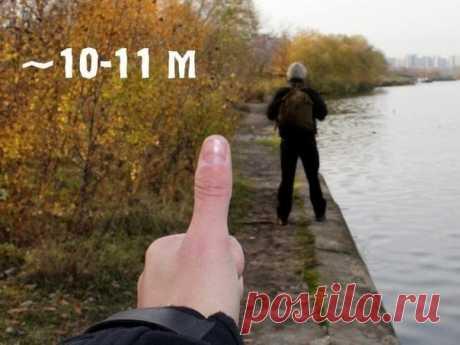Как определить расстояние до объекта, с помощью пальца