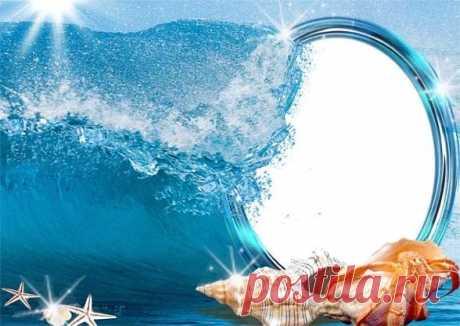 клипарт морской закат в png формате на прозрачном фоне: 12 тыс изображений найдено в Яндекс.Картинках