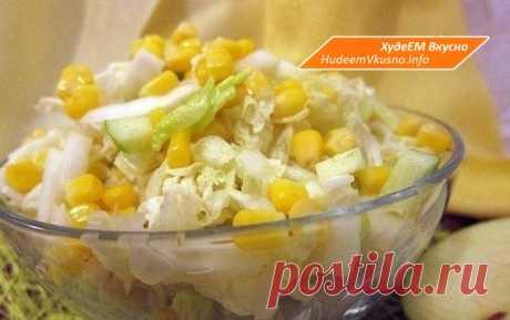 Супер-лёгкий салат   Худеем Вкусно