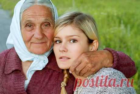 Ответы мудрой бабушки! (ну очень интересно!) » Женский Мир