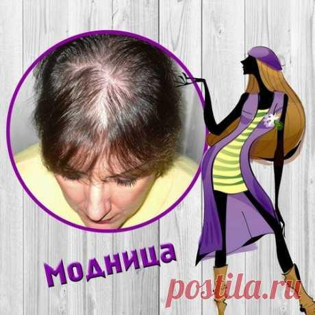 Три процедуры для редеющих волос | модница | Яндекс Дзен