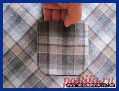 Накладной карман на подкладке притачанный потайной машинной строчкой. |