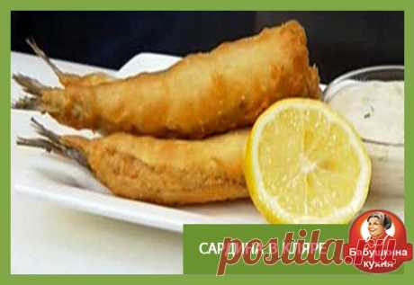 Кляр для рыбы: сборник лучших рецептов