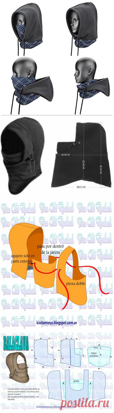 Выкройка капюшона - балаклавы из флиса / Простые выкройки / ВТОРАЯ УЛИЦА