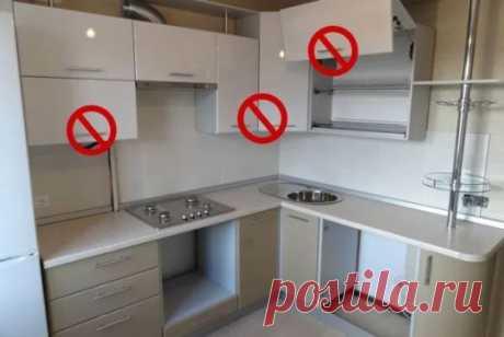 Топ-5 ошибок при ремонте кухни      Кухня — самая нагруженная функциями комната в квартире и в ней проще всего допустить ошибки, которые будут напоминать о себе и раздражать вас долгие годы. Разберём ТОП-5 железных объективных ошиб…