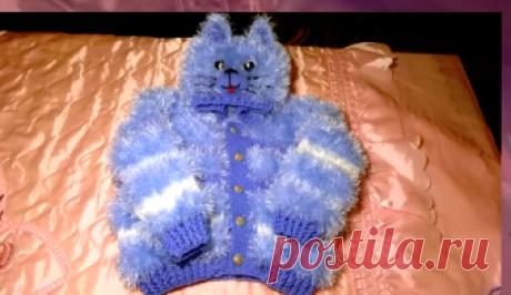 (1787) Кофта Котенок (Кот, Кошечка) с капюшоном вязание спицами Подарок Своими Руками - YouTube