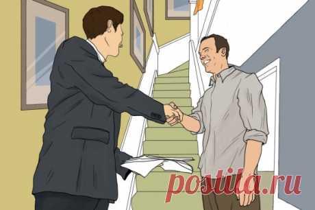 Как устроен обмен жилья