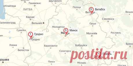Лукашенко — о коронавирусе: «Успокаиваться нельзя, но и для паники у нас нет никаких оснований» - grodno24.ru