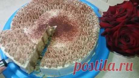 Торт за 5 минут БЕЗ Выпечки. Обалденный торт на Скорую Руку.