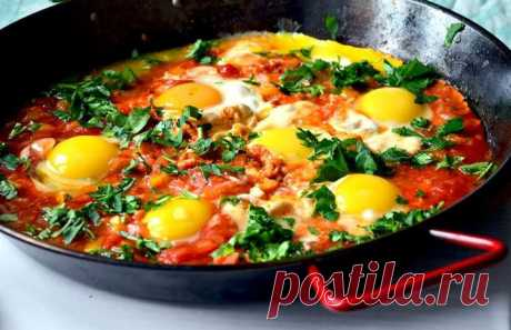 ПРЯНАЯ ШАКШУКА  - Вы знаете, что такое пряная шакшука? Это блюдо очень популярно в Израиле, в арабских странах, где его традиционно подают на завтрак. По сути это яичница, но жарят ее в остром томатном соусе со специями. Получается очень вкусно и питательно.