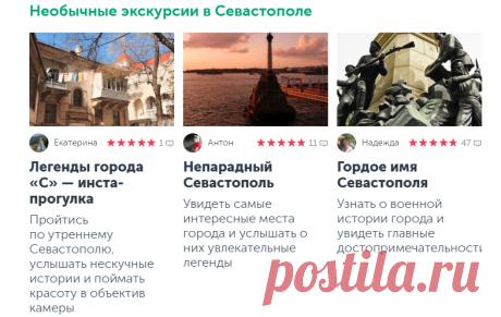 Поездка в Крым на машине — 2020. Советы и расходы