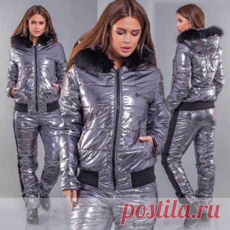 Зимний блестящий костюм купить недорого