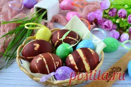 Крашеные яйца луковой шелухой (коричневые) - пошаговый рецепт с фото на Повар.ру
