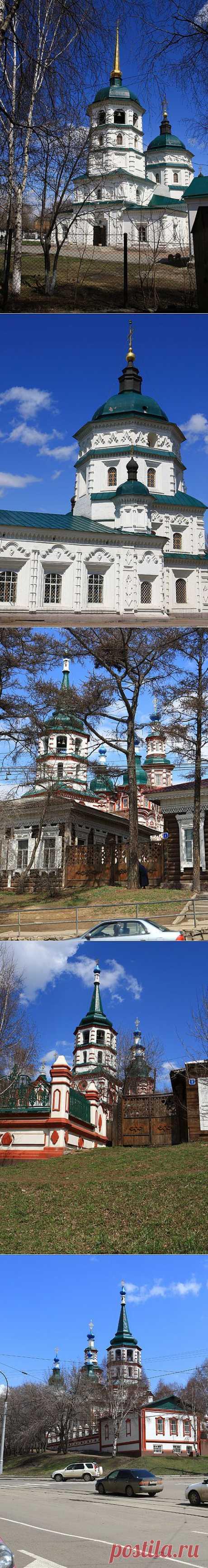 Иркутск. Храмы.