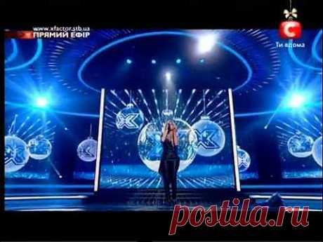 ▶ Х-фактор 3. Победная песня Аиды Николайчук - YouTube