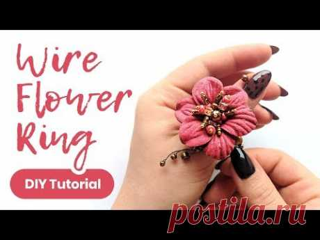 DIY Wire Ring. How To Make Flower Jewelry. Craft Idea for Girls