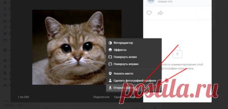 3 простых способа отправить фотографию с телефона на компьютер без всяких проводов и сложных настроек   Записки Айтишника   Яндекс Дзен