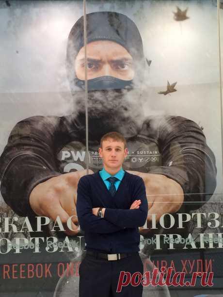 Игорь Александрович